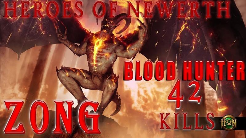 Blood Hunter Heroes of Newerth Я ЗАВЕЛАСЬ ОСТАНОВИ МЕНЯ 3