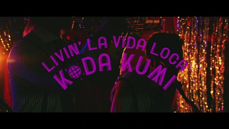 倖田來未 / Livin' La Vida Loca