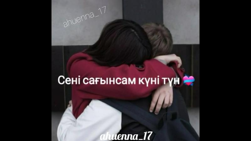 сердце мое♥