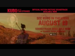 """Regina Spektor """"While My Guitar Gently Weeps"""" Official Video (From Kubo And The Two Strings)"""