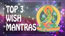 TOP 3 TARA MANTRAS to FULFILL WISHES 🎁 in 2019 Year ☺TOP Wish Mantras
