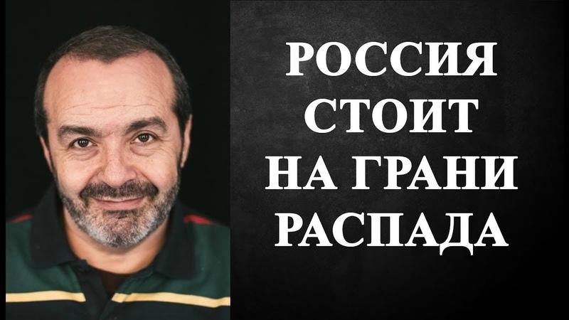 Виктор Шендерович - У ПУТИНА НАЧАЛАСЬ ПАНИКА!