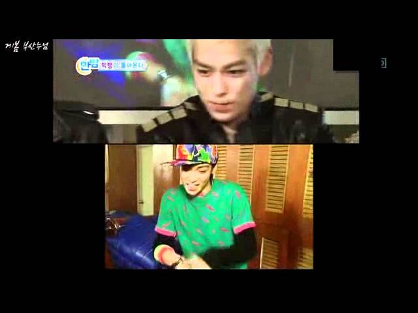 Bigbang got embarrased seeing their pre debut days