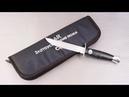 Нож Финка 2, рукоять кожа, АиР Златоуст