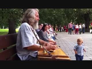 Гусляр Александр Субботин - Любослав, БЫЛИНА О КНЯЗЕ ИГОРЕ