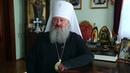 Слово Наместника Лавры митрополита Павла о единой канонической Православной Украинской Церкви