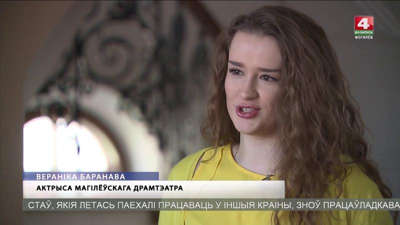 Актриса Могилевского драмтеатра отмечена наградой «Крыштальная кветка» [БЕЛАРУСЬ 4| Могилев]