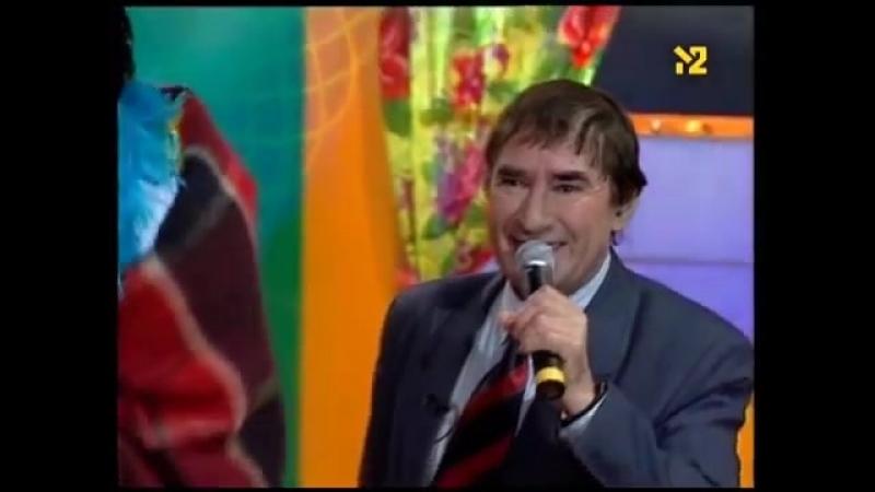 Спартак Мишулин в СВ-шоу с Веркой Сердючкой (Андрей Данилко) поёт песню Песенка про Карлсона