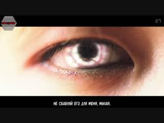 [РУСС. САБ] EXO - Tempo MV (Korean Ver.)