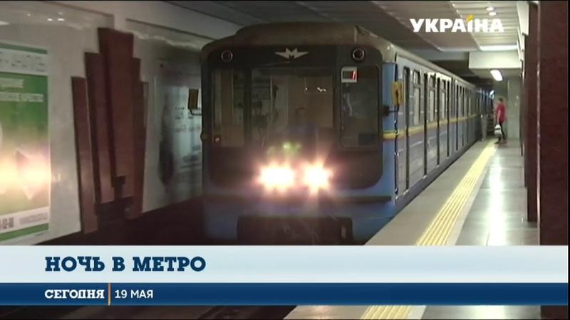 Украина Инкогнита чем живет харьковское метро после закрытия