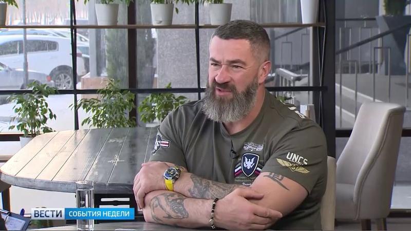 Сергей Бадюк о системе К-9 в России. Универсальная система боя спецназа