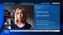Новости на Россия 24 • Новые иностранные агенты зарубежные перья могут приравнять к штыкам