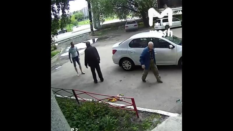 Пьяный отморозок избил ветерана ВОВ