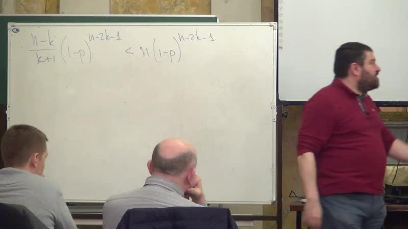 Случайные графы 2