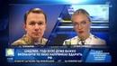Це не військова хитрість російських бойовиків а злочин офіцер генштабу про Іловайськ