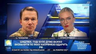 Це не військова хитрість російських бойовиків, а злочин - офіцер генштабу про Іловайськ