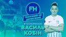 Технічний чи дерев'яний. Василь Кобін