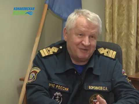 Лучшим инспектором ГИМС за 2018 год признан руководитель Конаковского отделения Сергей Боровков