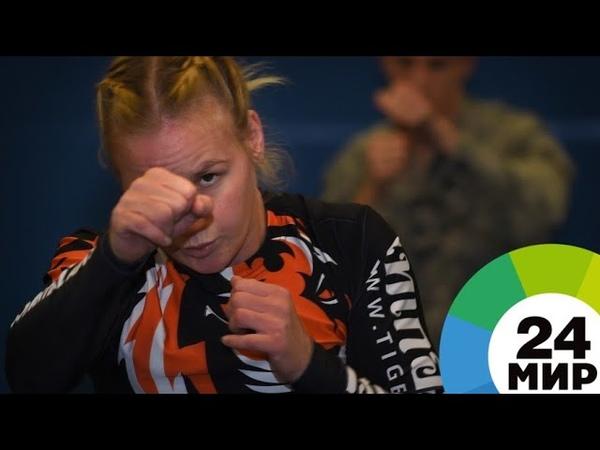 Валентина Шевченко впервые завоевала титул чемпиона UFC - МИР 24