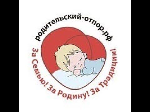 Регистрация детей на портале ГОСУСЛУГ отказывайтесь