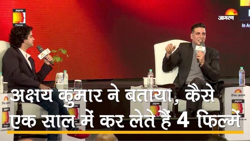 Акшай, сэр на мероприятии JagranForum в Нью-Дели