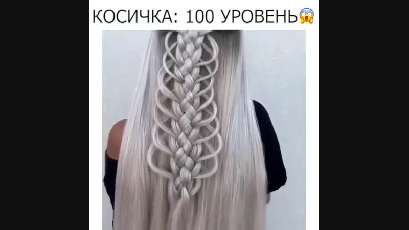 Модная девушка
