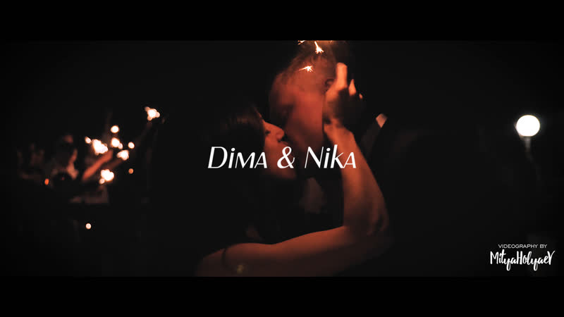 Dima Nika. Wedding video