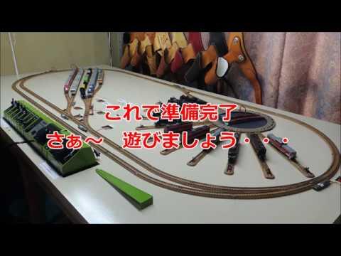 【Nゲージ・鉄道模型】コンパクトに収納して持ち運び便利な組立て式1252