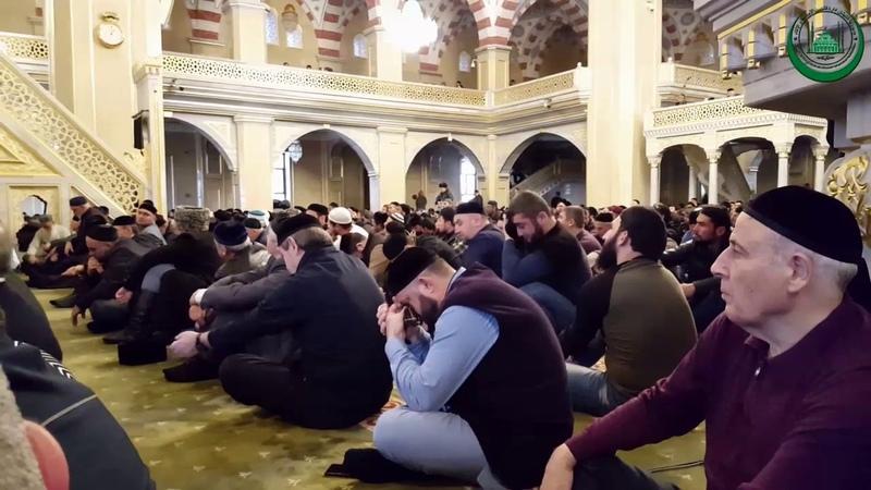 Пятничная хутба Салаха Межиева в мечети Сердце Чечни от 16.11.18
