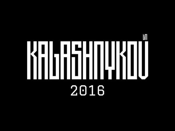 HOUSE FINAL | КАРЛ (WINNER) vs ZENCOVA | KALASHNYKOV2016