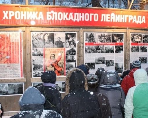 Живущим в Свердловской области блокадникам оплатят проезд до Санкт-Петербурга