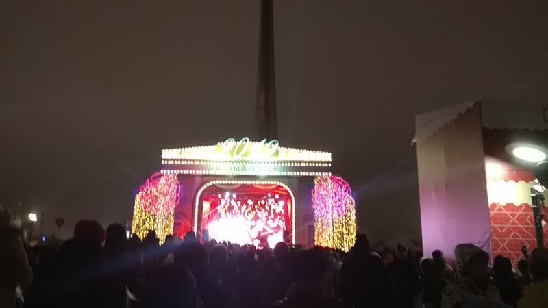 ВДНХ Новогодняя Ночь (концерт)