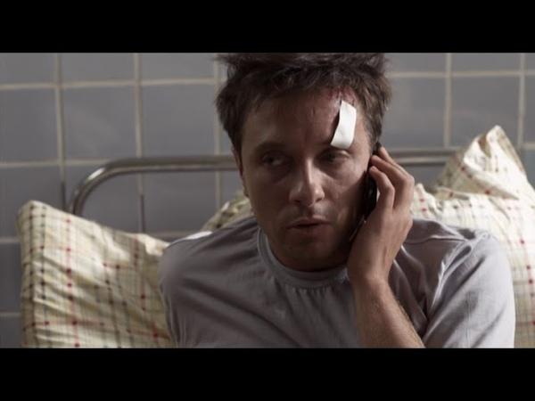 Если небо молчит 2 серия (2010)