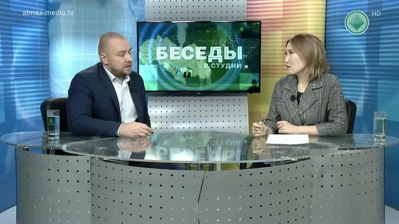 Беседы в студии Главный геолог АК АЛРОСА Константин Гаранин