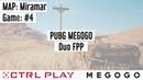 Турнир PUBG MEGOGO DUO FPP 4 Матч