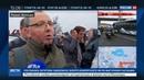 Новости на Россия 24 • Париж: напавший на солдат и полицию отнял оружие у военного