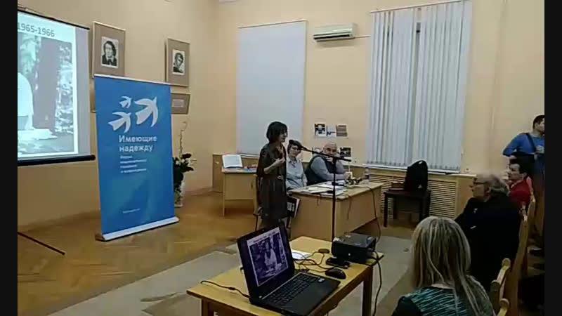 Вечер памяти Солженицына