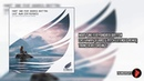 Mart Sine feat. Andrea Britton - Cast Away (XiJaro Pitch Extended Remix) |Trancer Recordings|
