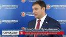 В региональном парламенте наградили призеров всероссийских конкурсов (Н. ЛУКЬЯНЕНКО)