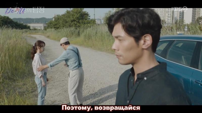 [Перевод Do4U] Призрачный детектив 7 и 8 серии
