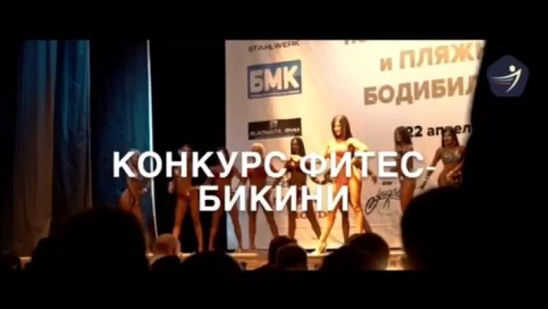 Чемпионат Калининградской области по бодибилдингу