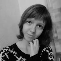 Виолетта Гусакова