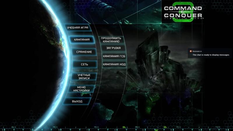 ► CC 3: Tiberium Wars {GDI/Высокая сложность} → Потная кампашка [G4620/16GB/GT1030]
