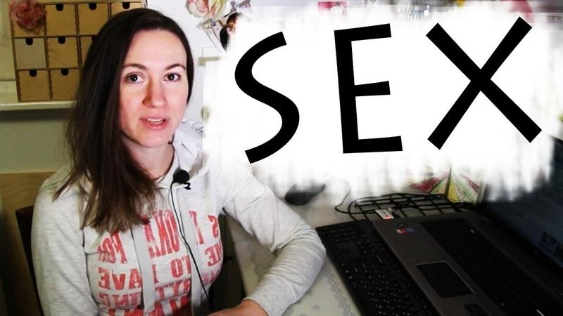 18 АНАЛЬНЫЙ СЕКС — ЖЕНСКИЙ ВЗГЛЯД ♋ Sexvopros