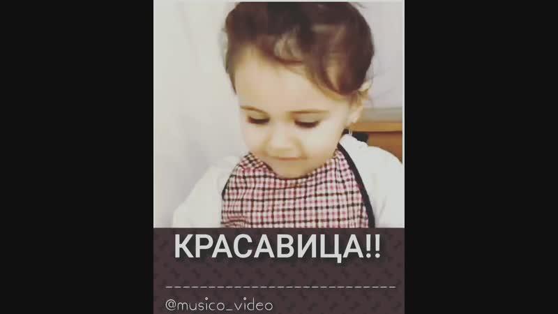 Из блога Musico video