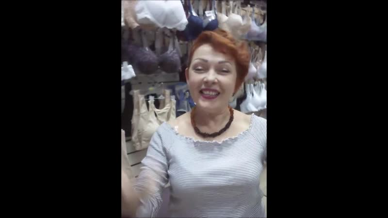 АКЦИЯ! Купить нижнее белье в Не сезон