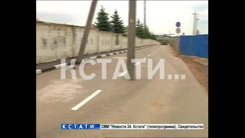 Автомобильную дорогу внутри столба проложили в Кстовском районе Нижегородской области