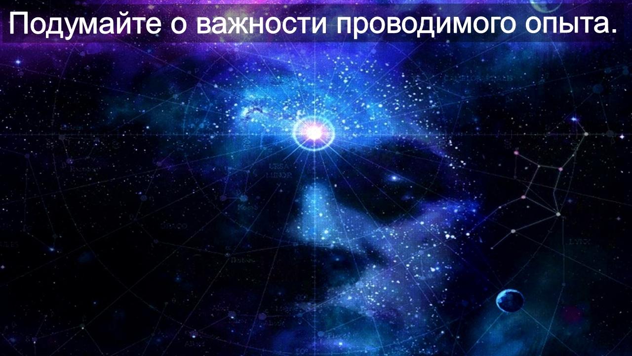 Как новичку выйти в астрал? видео, фото. Уроки магии. Мастер класс.  MDde6RDffic