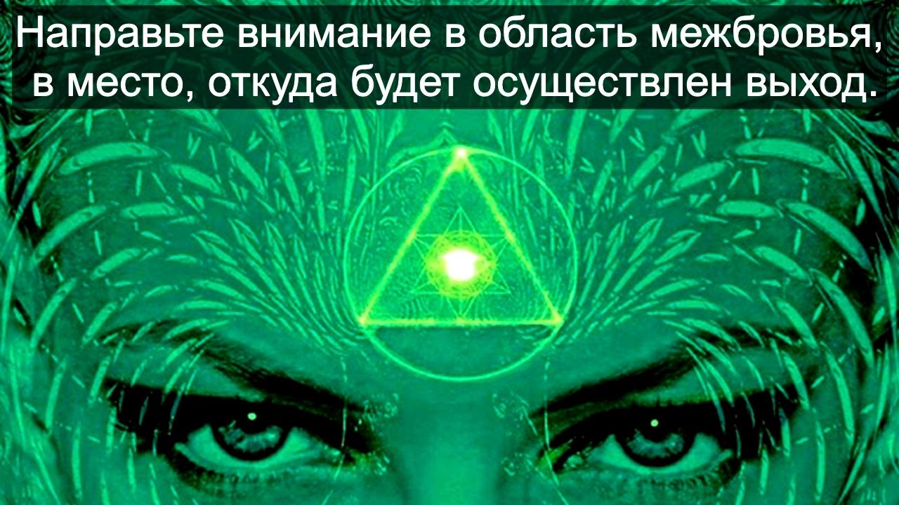 Как новичку выйти в астрал? видео, фото. Уроки магии. Мастер класс.  W4jqHCAyAv8