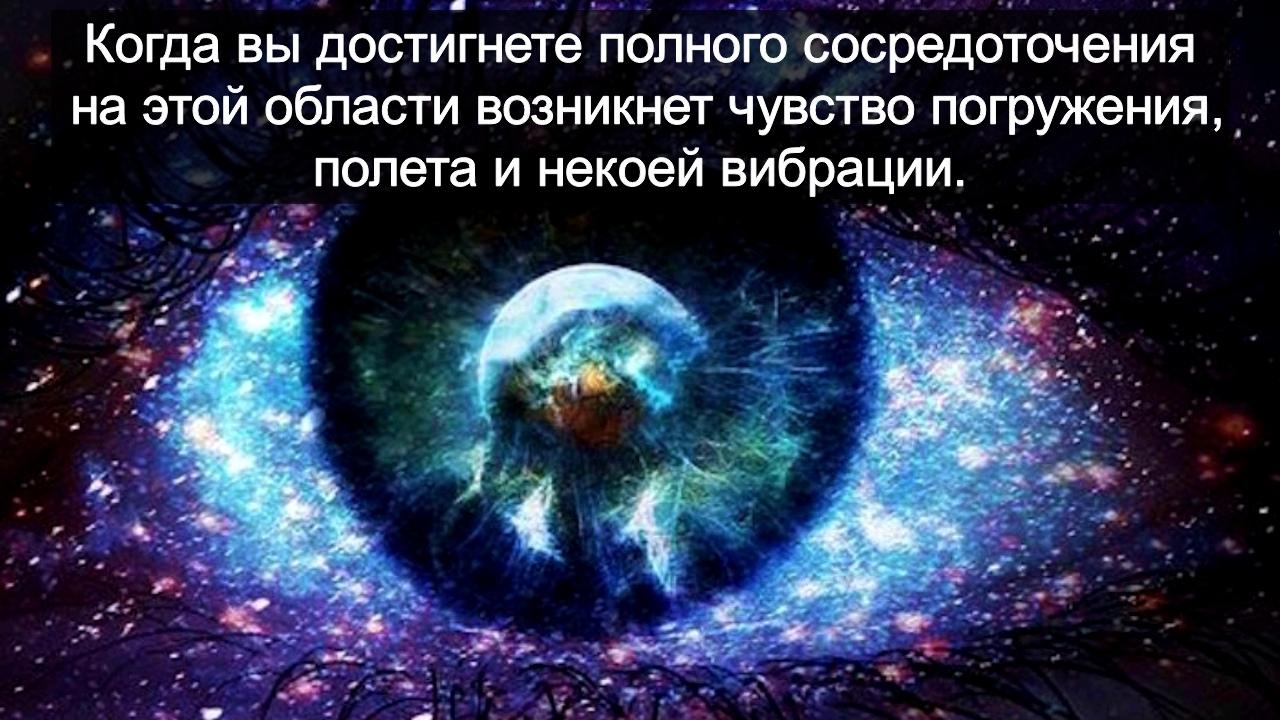 Как новичку выйти в астрал? видео, фото. Уроки магии. Мастер класс.  Oy6fgkOJhko